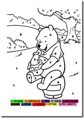 color-by-numbers-pooh-with-hunny