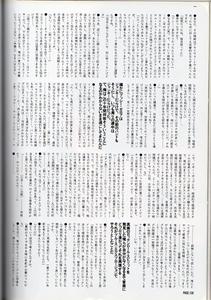 1998_1_RO4