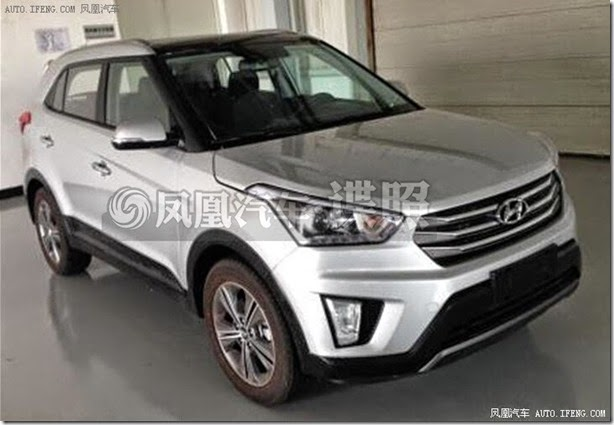 Hyundai-ix25-production-model-spied-front[2]