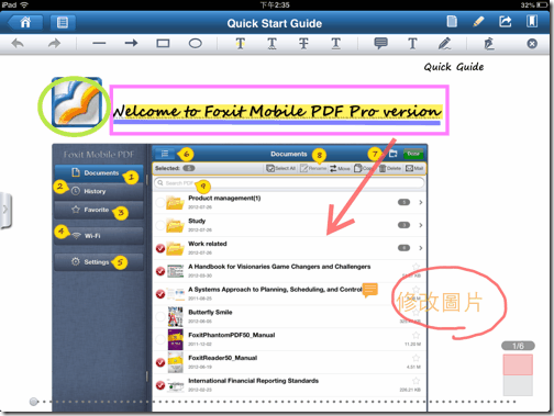 Foxit Mobile PDF-05