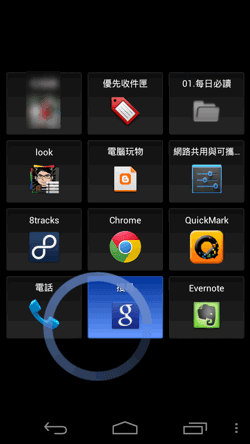 SwipePad-10