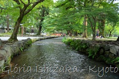 Glória Ishizaka - Kamigamo Shrine - Kyoto - 29