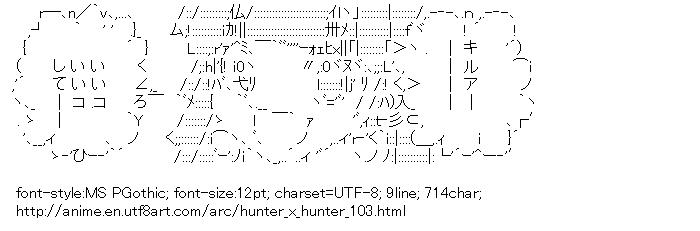 Hunter x Hunter,Alluka Zoldyck