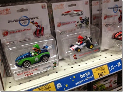 Pull and Speed Nintendo Mario Kart Wii Toy Pullback Car,