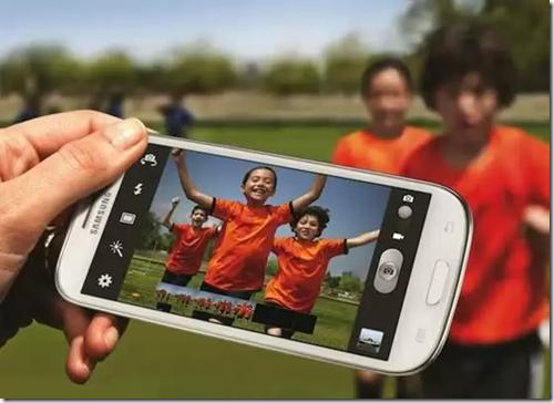 Mengambil Foto Dengan Kamera Ponsel