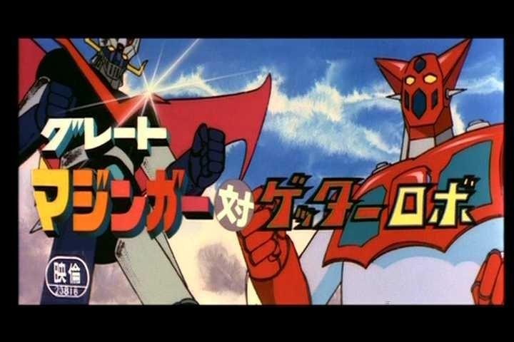 [Great_Mazinger_tai_Getter_Robot_%25281975%2529%255B11%255D.jpg]