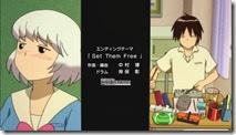Tonari no Seki-kun - 01 -19