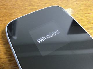 速い!Pocket Wifi LTE GL01P インプレッション