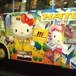 hello kitty bus in Tokyo, Tokyo, Japan