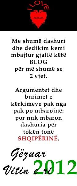 Varfi-auguri2011_alba3