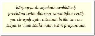 Bhagavad-gita, 2.7