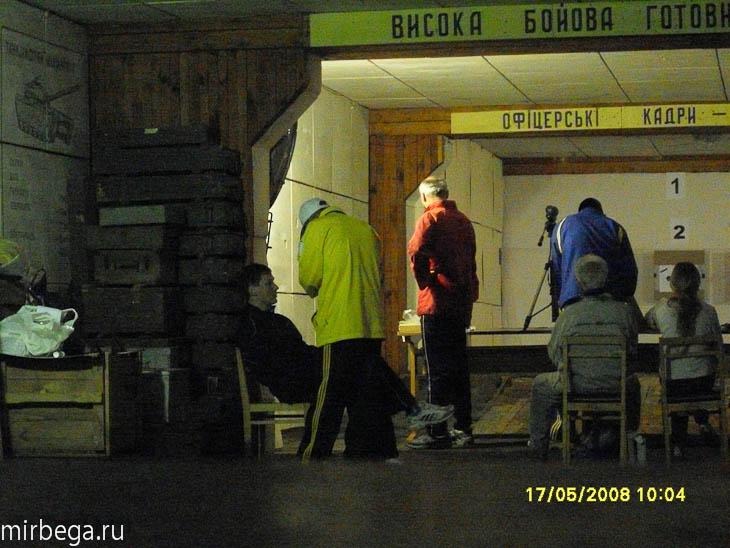 Фотографии. 2008. Киев - 22