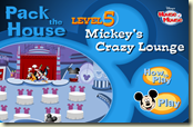 Mickey's Crazy Lounge