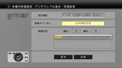 20130211_7.jpg