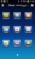 Screenshot of smart G-BOOK ARPEGGiO