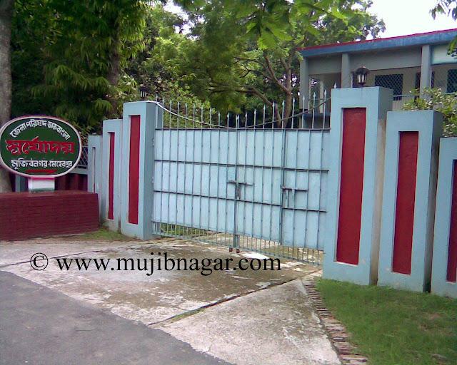 Mujibnagar-Complex-Dack-Banglo-Gate-Photos.jpg