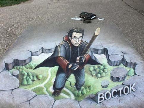 16. Graffiti de Harry Potter en 3D