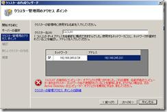 MSFC_ERROR01