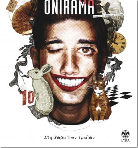 ONIRAMA-cover-sti-xora-ton-trelon-e1309011631880