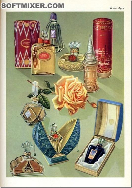 Parfum00003