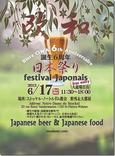 Japanfeest