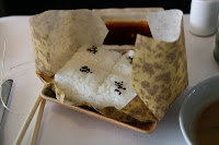 Gohan: Steamed rice wrapped in a Bamboo Sheet