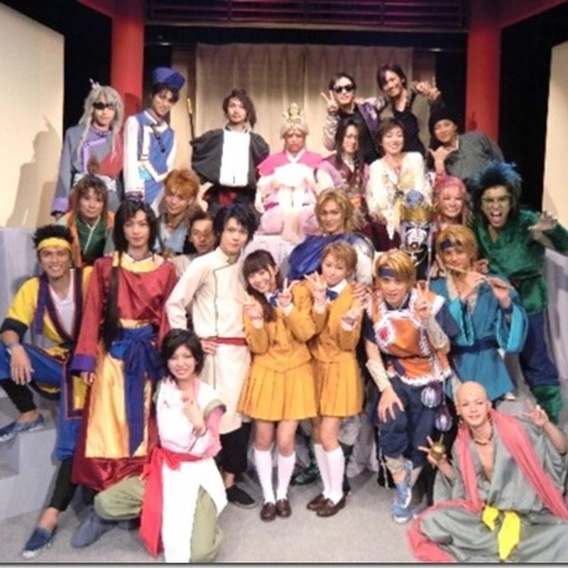 Fushigi Yuugi, Live Stage Show & DVD