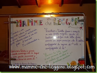 Mamme Che Leggono 2013 - 24 ottobre (31)