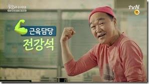 tvN 꽃할배수사대 - 2차 티저 - YouTube.MP4_000005805