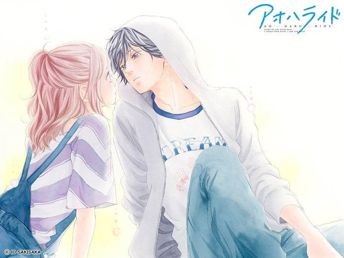 Ao-Haru-Ride-anime-series