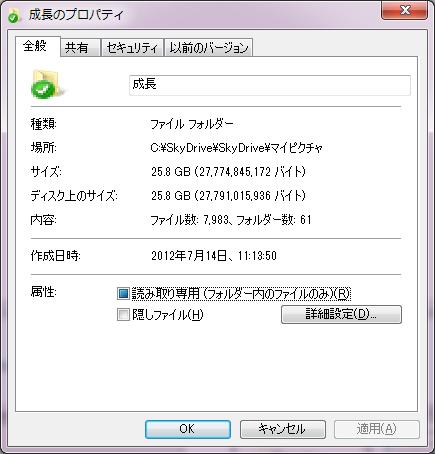 [clip_image004%255B3%255D.png]