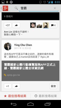 google  app-08