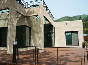diseño-hormigon-Casa-San-jo-Studio-Gaon