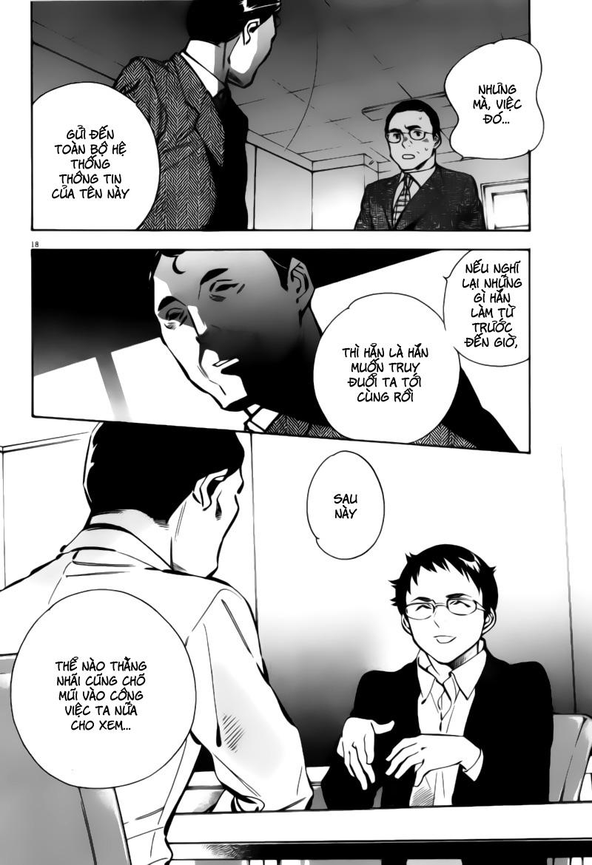 Shin Kurosagi - Con Diệc Đen 2 chap 197 - Trang 18