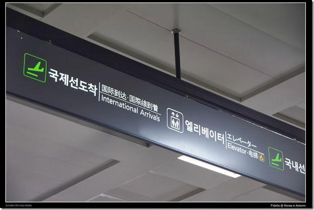 Korea125