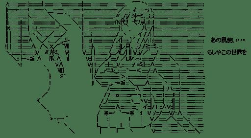 文学少女 (男子高校生の日常)