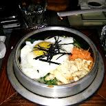 Korean bibimbop at Wabora in Toronto in Toronto, Ontario, Canada