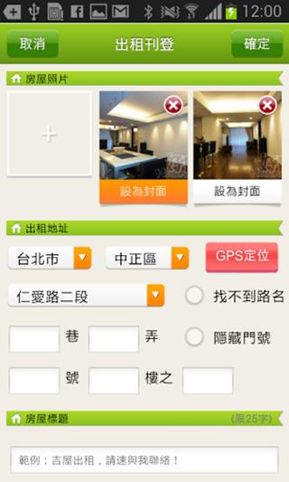 房東unnamed (1)