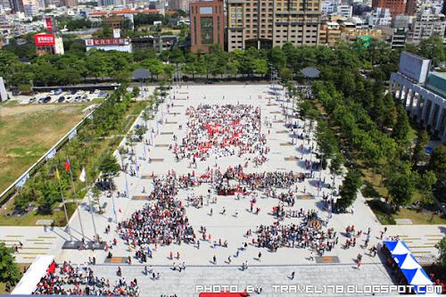 舉手愛台灣-共創金氏世界紀錄