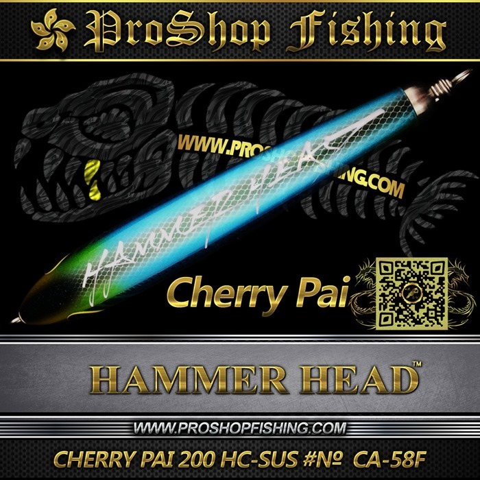 hammerhead CHERRY PAI 200 HC-SUS #№ CA-58F.2_thumb
