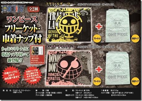 ワンピース フリーケット・巾着ナップ付(カタログ1)