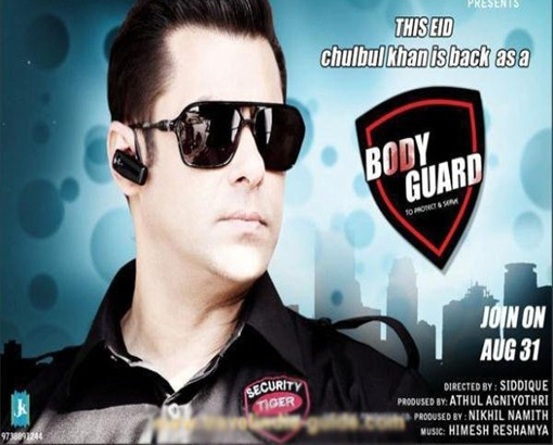 Salman Khan Movie Bodyguard Wallpapers 2011 : Kareena-Salman First Look in Bodyguard