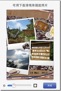 MIRU Photobook-08