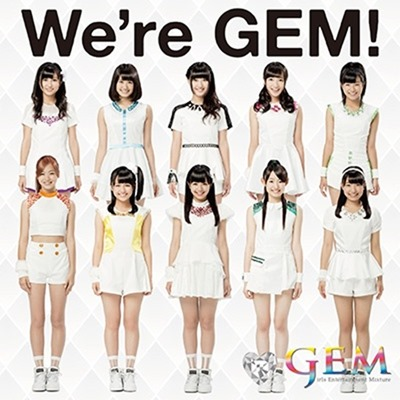 we'regem-event