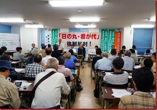 ⑧報告集会はハロー会議室虎ノ門にて