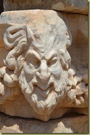 Aphrodisias Plinth head detail