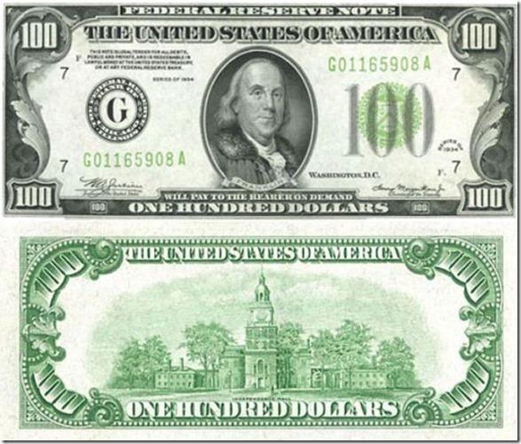 100-dollar-bill-8