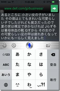 voice text generator