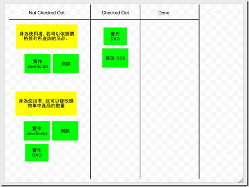 螢幕快照 2012-10-31 下午6.14.50