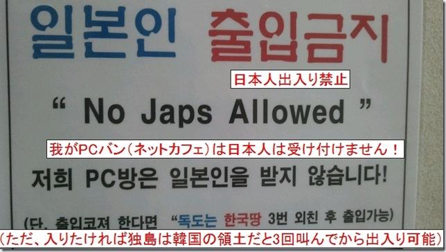 japng_inkorea